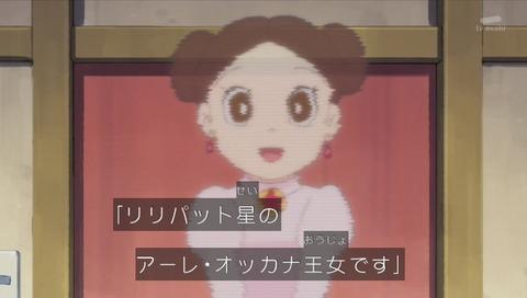 ドラえもん『アーレ・オッカナ』内田真礼