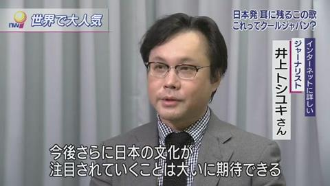 NHKでPPAP ピコ太郎 (250)