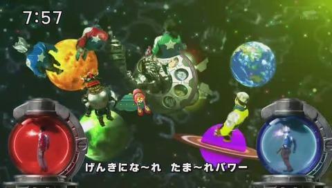 宇宙戦隊キュウレンジャー ED エンディング 『キュータマダンシング!』
