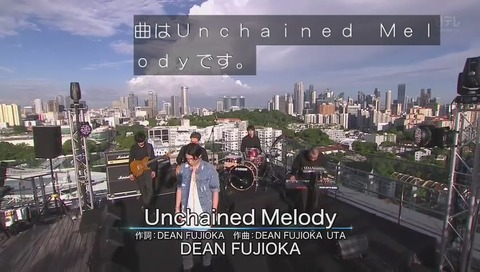 「THE MUSIC DAY」ディーンフジオカ『Unchained Melody』