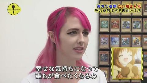 アニメの鯛焼きシーン