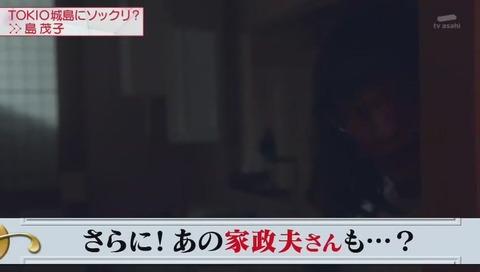 Mステ 島茂子 ミタゾノの主題歌「戯言」を歌う
