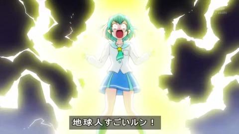 『スター☆トゥインクルプリキュア』13話 ララ「地球人すごいルン」