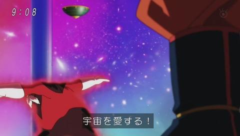 第11宇宙 トッポ