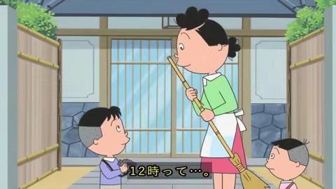 サザエさん 堀川くん「ワカメちゃんが12時に星を見たってきいたんで」