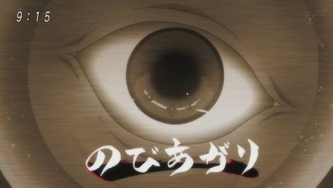 アニメ『ゲゲゲの鬼太郎』のびあがり