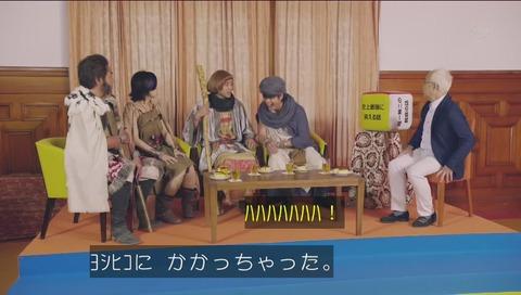 勇者ヨシヒコ 3期 第10話 魔法 ゲラ