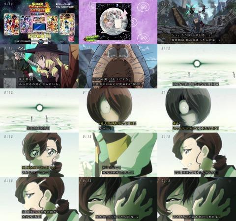 『ゲゲゲの鬼太郎』アニメ6期 最終回 「あらざるの地」まなの説得
