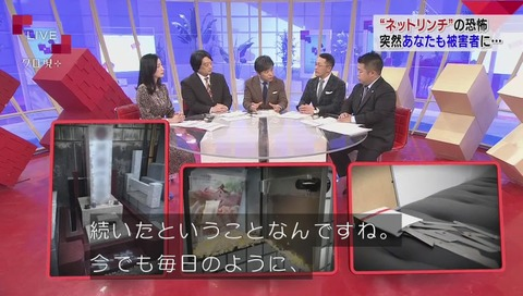 NHK『クローズアップ現代+』唐澤弁護士