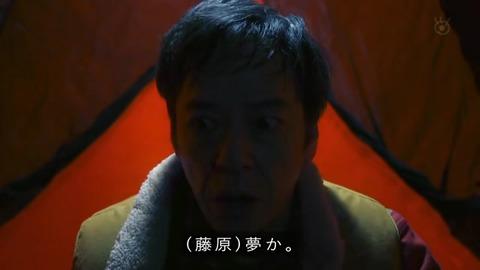 世にも奇妙な物語 '19秋の特別編『ソロキャンプ』夢か