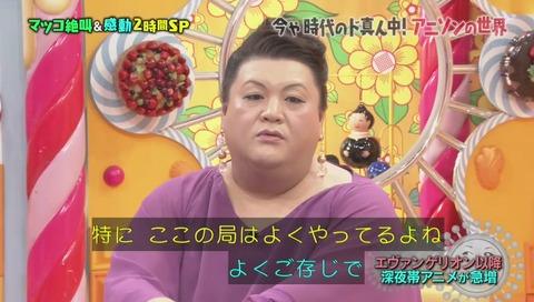 TBS 深夜アニメ