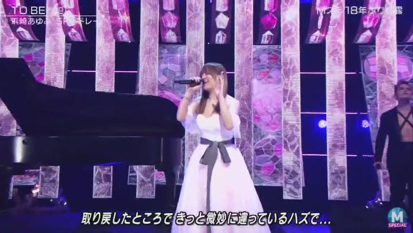 号泣 浜崎あゆみ ミュージックステーション 浜崎あゆみMステライブにファン驚く 「痛々しくて」「つらいが、尊敬する」: