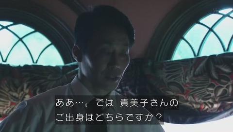 世にも奇妙な物語'20夏の特別編 『3つの願い』キミコの苗字や出身地を知らない