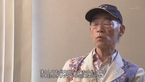 「ガンダム誕生秘話」富野由悠季