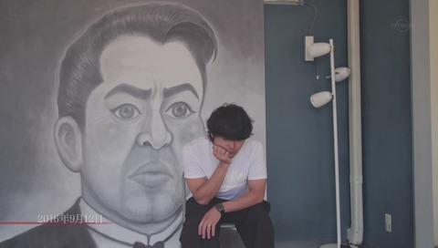 【感想】『山田孝之のカンヌ映画祭』最終回(12話)。評判そこそこ。そして3D映画を本当に作っていた・・・