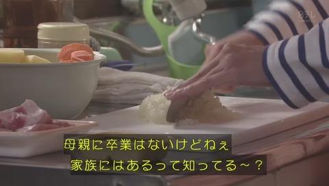 ドラマ『母になる』ラストシーン