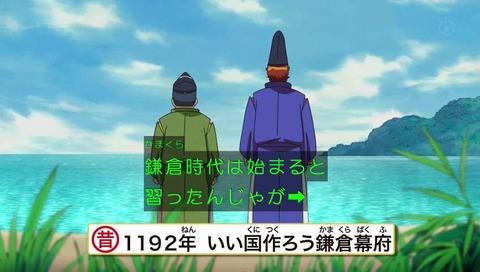 27時間テレビ 2017 こち亀アニメ