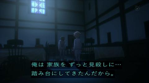 アニメ「約束のネバーランド」11話