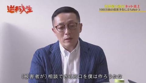 唐澤貴洋 スマイリーキクチ 清水陽平