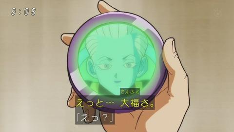 ドラゴンボール超(スーパー)第77話 大福 でえふく