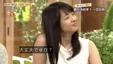 NHKの船越英一郎