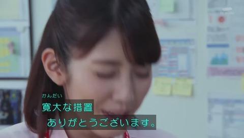 「仮面ライダーエグゼイド」ポッピー