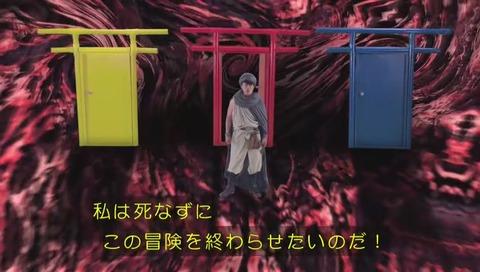 勇者ヨシヒコ 終わりの祠