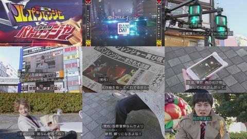 「快盗戦隊ルパンレンジャーvs警察戦隊パトレンジャー」1話 画像