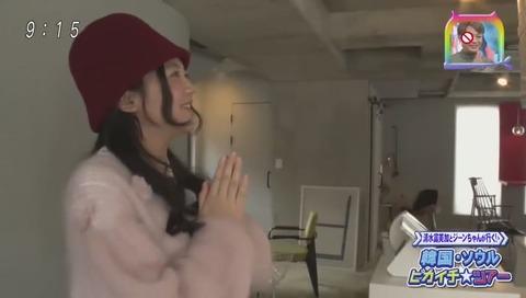 イケメン・バリスタのカフェ 清水富美加 イ・カンピン (22)