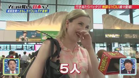 日本人 人数 画像