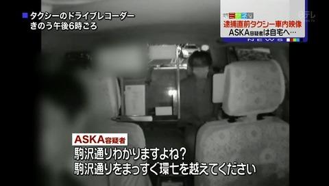 aska タクシーのドライブレコーダーの映像