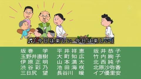 サザエさん50周年 大谷翔平 『カツオ、夢のメジャーリーグ』声優 推定 大町知広