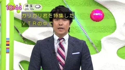 フジテレビ 「ガリガリ君 火星ヤシ」間違いと謝罪