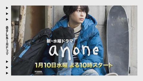 2017年冬ドラマ 広瀬すず「anone」