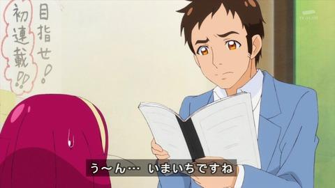 スター☆トゥインクルプリキュア ママと編集者さん
