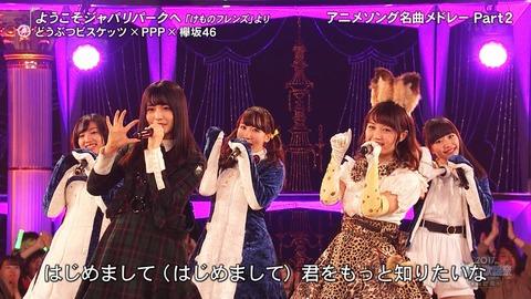 『けものフレンズ』欅坂46 コラボ