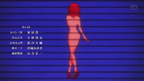 「ルパン三世 PART5」6話 画像