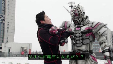 「仮面ライダージオウ」28話 ゲイツ「友達だ」