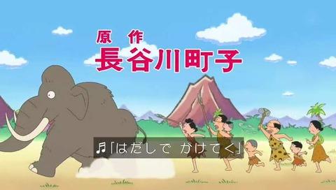 27時間テレビ 2017 サザエさん