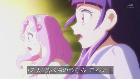 プリキュア36話 チクルン (284)