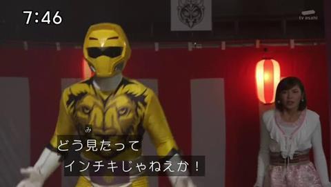 ジュウオウジャー33話 相撲 スモートロン (50)