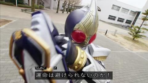 仮面ライダージオウ 29話 「運命は避けられないのか」