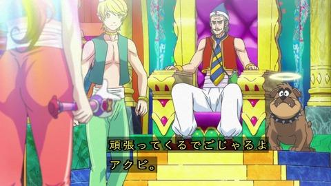 『ハクション大魔王2020』1話 アクビちゃんのセクシーな尻