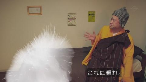 勇者ヨシヒコ ネバーエンディングストーリー・日本昔ばなし