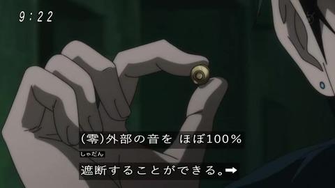 アニメ ゲゲゲの鬼太郎 50話 ノイズキャンセリング