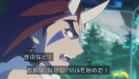「ガンダムビルドダイバーズ」2話 画像