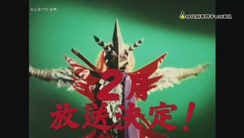 時代劇専門チャンネル 嵐 CM