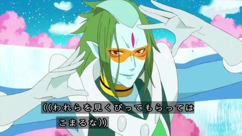スター☆トゥインクルプリキュア 最終回 カッパードさん