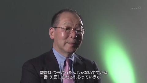「ガンダム誕生秘話」植田益朗