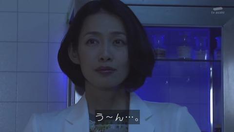 警視庁捜査一課9係 第1話 画像